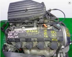 Двигатель в сборе. Honda Civic, EU, ES7, ES, ES9, EU1, EU2, EU3, EU4 Двигатель D15B