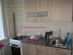 2-комнатная, улица Бородинская 47. Вторая речка, агентство, 43 кв.м. Кухня
