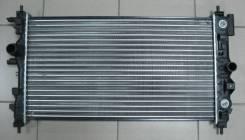 Радиатор акпп. Chevrolet Orlando Chevrolet Cruze Двигатели: LAF, LDE, LEA, LHD, LLW, LNP, LUJ, LVL, LVM, LXT, L2W, LDD, LFH, LKR, LUD, LUW, LXV