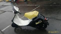 Honda DJ. 49 куб. см., исправен, без птс, без пробега