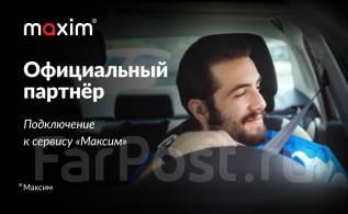Водитель. Приглашаем водителей ,90 процентов от выручки - ВАШИ в Артеме. Улица Фрунзе 52 оф. 4