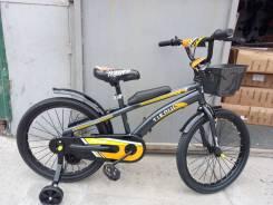 Новый Отличный Велосипед! 20 дюймов