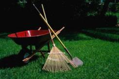 Покос травы- вывоз, чистка участков