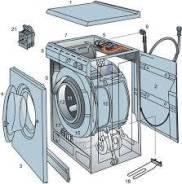 Ремонт стиральных машин, холодильников! на дому, без выходных. Акция длится до 31 августа