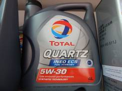 Total. Вязкость 5W-30, синтетическое