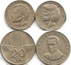 Польша набор 4 монеты 1973 1976 Известные люди (иностранные монеты)