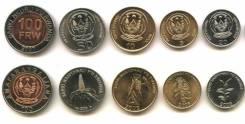 Руанда набор 5 монет 2003 2011 UNC