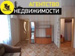 2-комнатная, проспект Горького 28. Поликлиника, агентство, 40 кв.м.