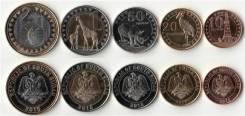 Южный Судан набор 5 монет 2015 Животные UNC