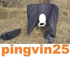 Стульчак - туалет до 120 кг. + Чехол (Россия) в магазине Pingvin25