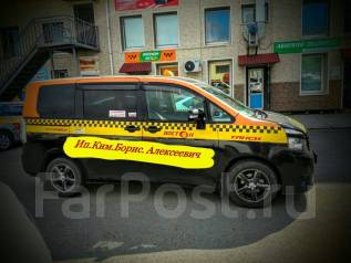 Водитель такси. ИП КИМ Б.А. Ул.Краснознаменная 224б офис № 105