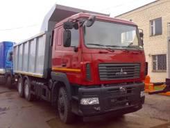 МАЗ. Самосвал -650129-8470-000, 11 596 куб. см., 20 000 кг.