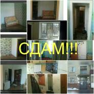 3-комнатная, улица Краснореченская 49. Индустриальный, частное лицо, 19 кв.м. Комната