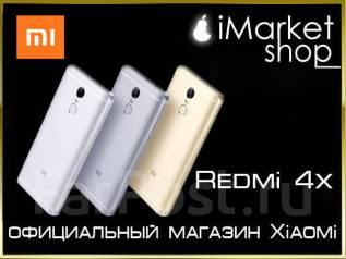 Xiaomi Redmi. Новый