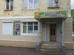 Продаётся готовый бизнес. Бульвар Полины Осипенко 37, р-н Бульвар Полины Осипенко, 39 кв.м.