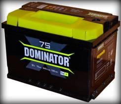 Dominator. 75 А.ч., правое крепление, производство Россия