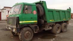 Tatra. Продаются две Татры 815, 13 000куб. см., 17 000кг., 4x4