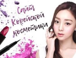 Партнерство для: визажистов, косметологов и салонов красоты