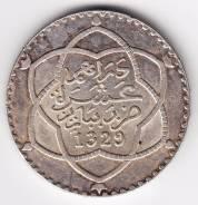 Марокко - королевство 1 риал 1911 (1329) Абд Аль-Хафиз Серебро