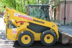 Komatsu SK820. Минипогрузчик , 2 000 куб. см., 899 кг.