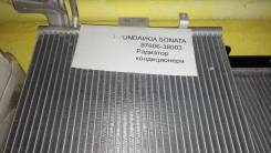 Радиатор кондиционера. Hyundai Grandeur Hyundai Sonata