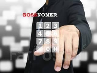 Сим-карты, красивые номера для ваших звонков и бизнеса.
