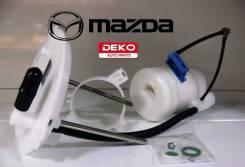 Фильтр топливный. Mazda Premacy, CREW, CR3W Mazda Biante, CCEAW, CC3FW, CCEFW Mazda Demio, DY3R, DY5W, DY3W, DY5R Mazda Verisa, DC5W, DC5R