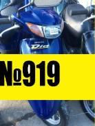 Honda Dio AF35. 49 куб. см., исправен, птс, без пробега