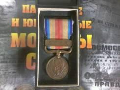 """Медаль """" За участие в Китайском инциденте """". Япония, в коробке, 1939 г"""