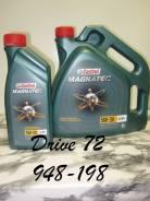 Castrol Magnatec. Вязкость 5W-30, синтетическое