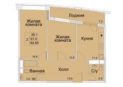 2-комнатная, улица Советская 1/2. королев, агентство, 64,0кв.м.