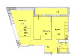 2-комнатная, советская 6. королев, агентство, 65,0кв.м.