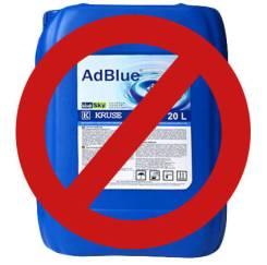 Отключение AdBlue(Мочевины)