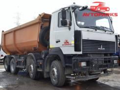 МАЗ. Маз 6516B9 Самосвал, 11 122 куб. см., 27 000 кг.