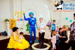 Шоу мыльных пузырей с аниматором / героем / персонажем / актером