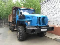 Урал. Продается самосвал УРАЛ 55571-30, 11 000 куб. см., 10 000 кг.