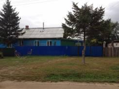 Продам дом с участком на Ханке в с. Новокачалинск. Ул. Ленина 46, кв. 1, р-н с. Новокачалинск, площадь дома 39 кв.м., электричество 15 кВт, отопление...