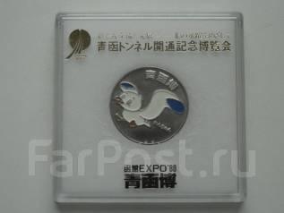 Японская памятная медаль. Торги с 1 рубля!