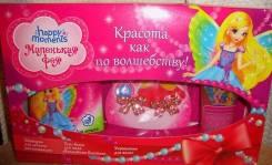 """Детский подарочный набор """"Маленькая Фея"""" Новый Торги с рубля"""