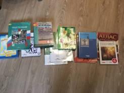 Продаются учебники за шестой класс!