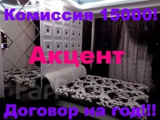 2-комнатная, улица Тухачевского 30. БАМ, агентство, 52 кв.м.