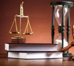 Юридическая помощь, судебные споры(Юрист)Консультации бесплатно. Скидки