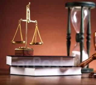 Юридическая помощь, судебные споры (Юрист)