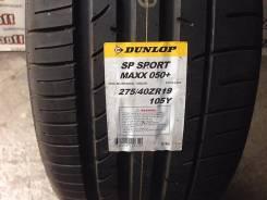 Dunlop SP Sport Maxx 050+. Летние, 2016 год, без износа, 4 шт