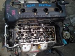 Двигатель в сборе. Nissan: Bluebird Sylphy, Wingroad / AD Wagon, Sunny, AD, Wingroad Двигатель QG15DE