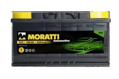Moratti. 100 А.ч., левое крепление, производство Европа