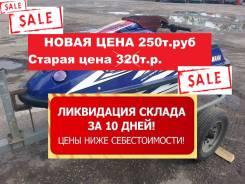 Yamaha Superjet. 100,00л.с., Год: 2009 год