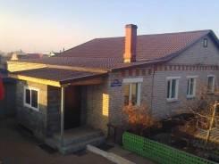 Продам дом в с. Михайловка. Ул. Строительная, р-н с. Михайловка, площадь дома 80 кв.м., скважина, электричество 15 кВт, отопление твердотопливное, от...