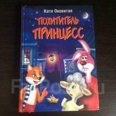 Отдам набор детских книжек.