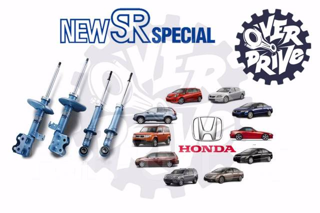 Амортизатор. Honda: Accord, Acty, Accord Tourer, Ascot, Airwave, Torneo, Beat, Capa, City, Civic, Elysion, Fit, Fit Hybrid, Fit Shuttle, Fit Shuttle H...